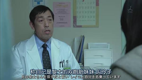 安堂機械人 Ep08_20131242245