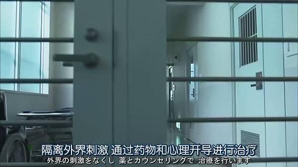 安堂機械人 Ep08_201312422721