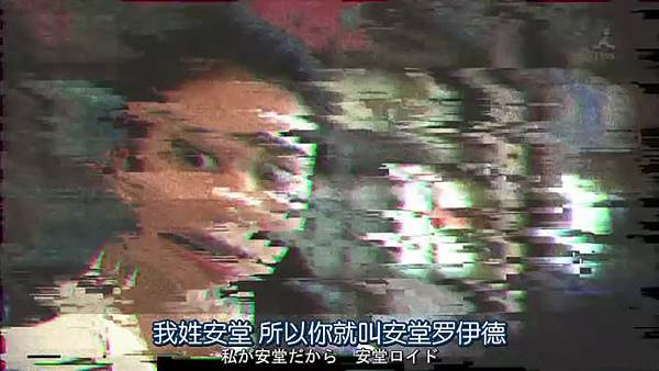 安堂機械人 Ep08_201312571921