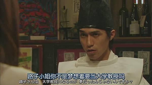 萬事占卜陰陽屋 Ep09_20131282440