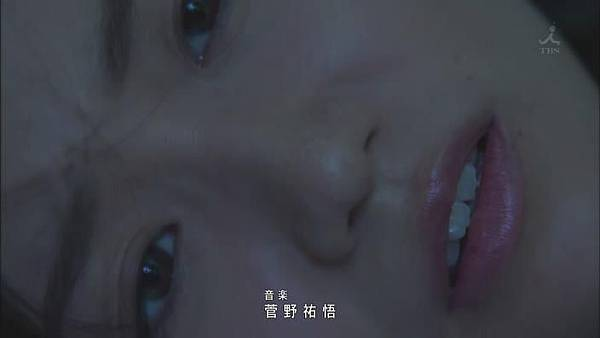 安堂機械人 Ep09_20131210214341