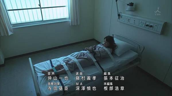 安堂機械人 Ep09_20131210215234