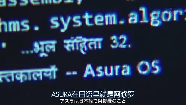 安堂機械人 Ep09_201312110110