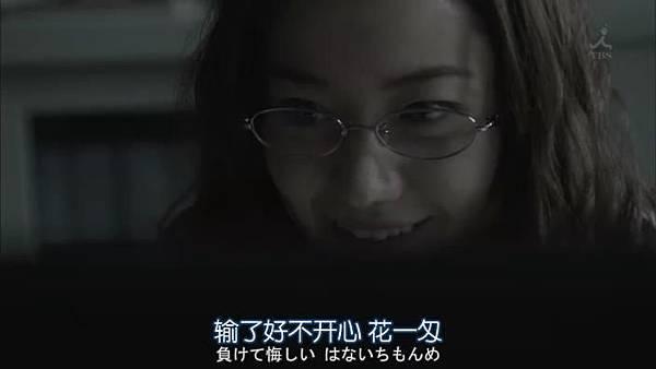 安堂機械人 Ep09_2013121103221