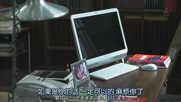 安堂機械人 Ep09_2013121103050