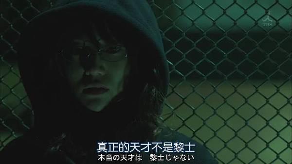 安堂機械人 Ep09_2013121104150
