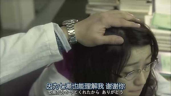 安堂機械人 Ep09_2013121105513