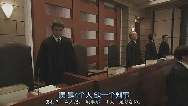 LEGAL.HIGH.2.Ep09_20131215144055
