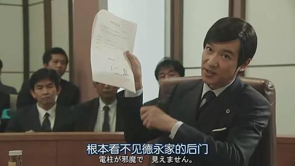 LEGAL.HIGH.2.Ep09_20131215165051