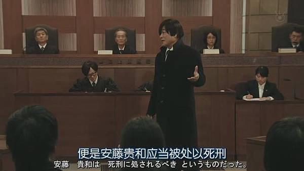 LEGAL.HIGH.2.Ep09_201312151772