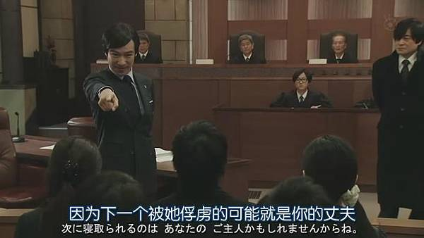 LEGAL.HIGH.2.Ep09_2013121517816
