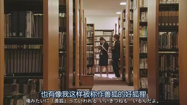 萬事占卜陰陽屋 Ep10_2013121519278