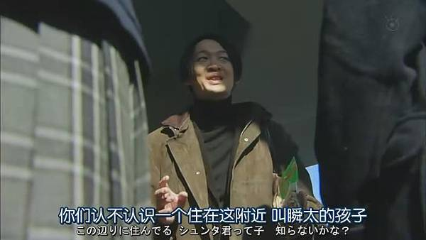 萬事占卜陰陽屋 Ep10_2013121521851