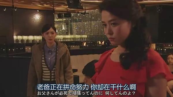 萬事占卜陰陽屋 Ep10_20131215212745