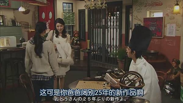 萬事占卜陰陽屋 Ep10_2013121521367