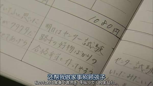 萬事占卜陰陽屋 Ep10_20131215214548