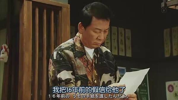萬事占卜陰陽屋 Ep10_20131215215334