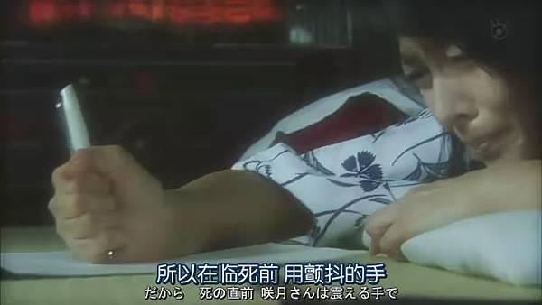 萬事占卜陰陽屋 Ep10_2013121521558