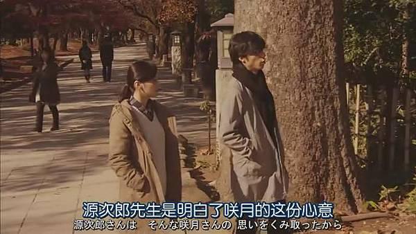 萬事占卜陰陽屋 Ep10_20131215215619