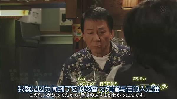 萬事占卜陰陽屋 Ep10_20131215215850