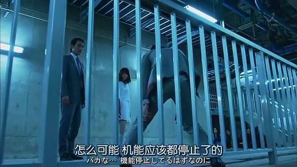 安堂機械人 Ep10_20131217125919