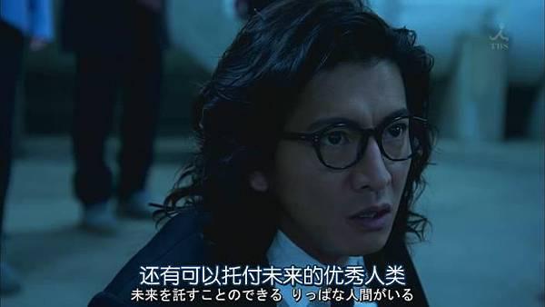安堂機械人 Ep10_2013121713854