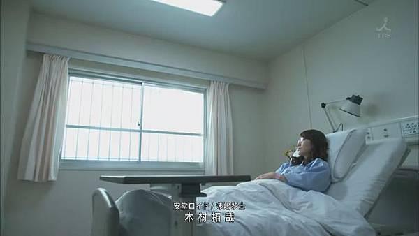安堂機械人 Ep10_20131217232824