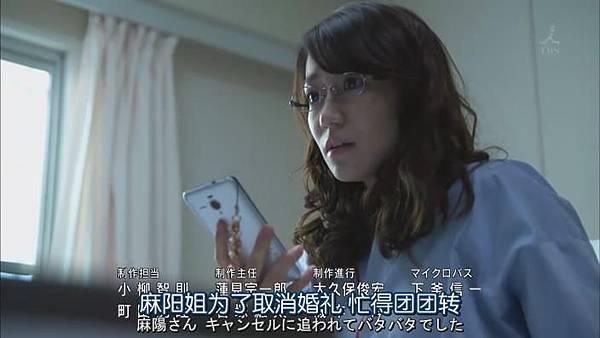 安堂機械人 Ep10_20131217233112