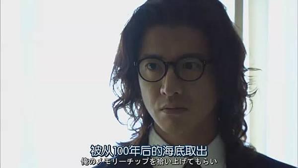 安堂機械人 Ep10_20131217233627