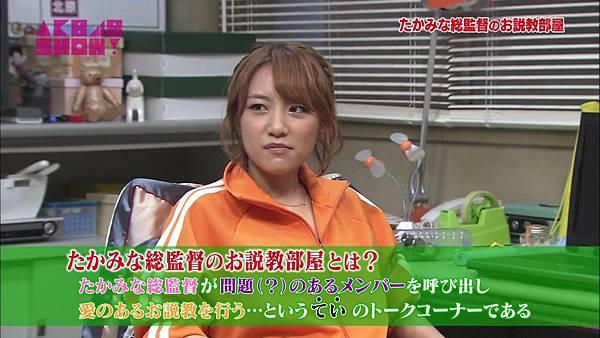 131214 AKB48 SHOW%21 ep11_20131218211918