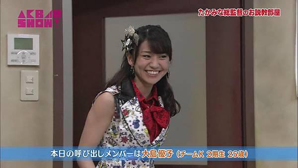 131214 AKB48 SHOW%21 ep11_20131218211955