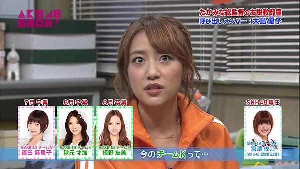 131214 AKB48 SHOW%21 ep11_20131218213027