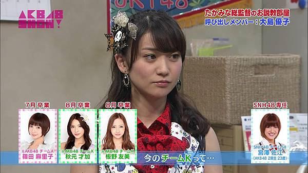 131214 AKB48 SHOW%21 ep11_2013121821337