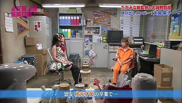 131214 AKB48 SHOW%21 ep11_20131218214157