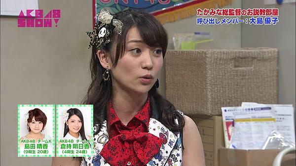 131214 AKB48 SHOW%21 ep11_20131218215242