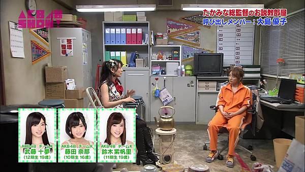 131214 AKB48 SHOW%21 ep11_2013121821541