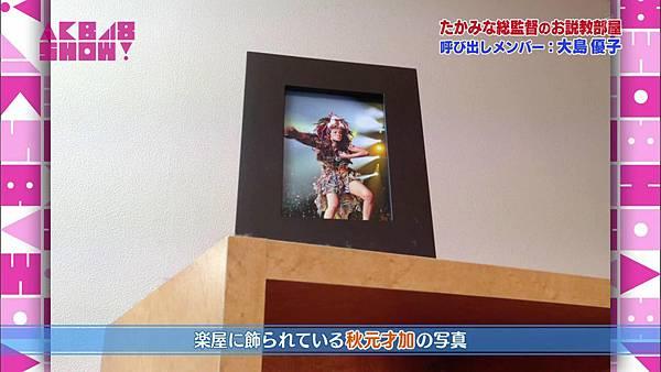131214 AKB48 SHOW%21 ep11_2013121822044