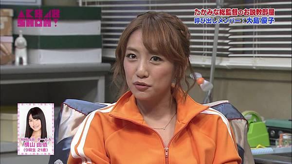 131214 AKB48 SHOW%21 ep11_2013121822443
