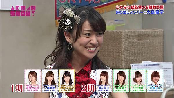 131214 AKB48 SHOW%21 ep11_2013121822752