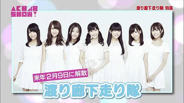 131214 AKB48 SHOW%21 ep11_20131218221317