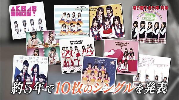 131214 AKB48 SHOW%21 ep11_2013121822197