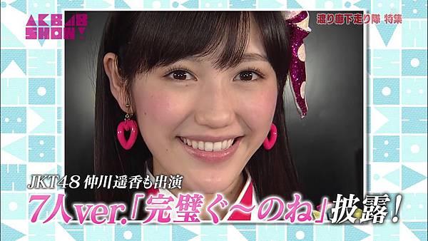 131214 AKB48 SHOW%21 ep11_20131218222045