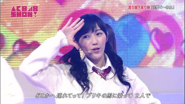 131214 AKB48 SHOW%21 ep11_20131218222442