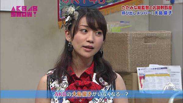131214 AKB48 SHOW%21 ep11_20131218225335