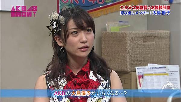 131214 AKB48 SHOW%21 ep11_20131218225555