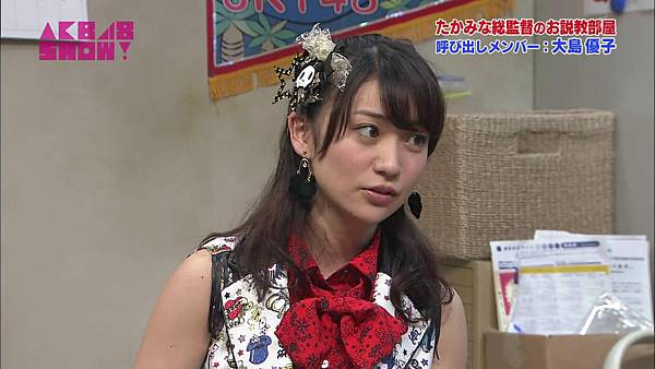 131214 AKB48 SHOW%21 ep11_20131218225710