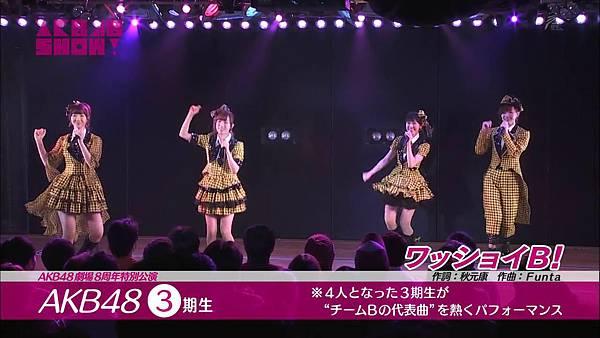 131214 AKB48 SHOW%21 ep11_2013121823626