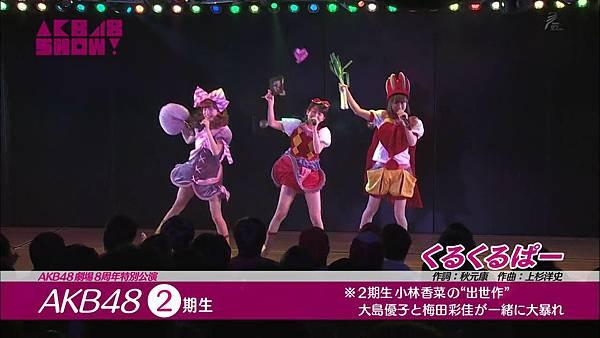 131214 AKB48 SHOW%21 ep11_20131218231357