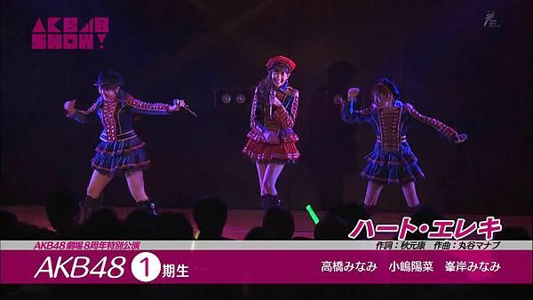 131214 AKB48 SHOW%21 ep11_20131218231748
