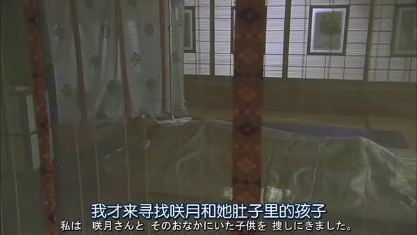 萬事占卜陰陽屋 Ep11_201312201757